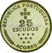 Portugal 25 Escudos 1980 Proof KM# 43a Decimal coinage coin obverse