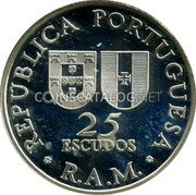 Portugal 25 Escudos 1981 Proof KM# 4a Portuguese Colony Modern coinage coin obverse