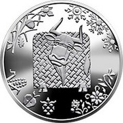 Ukraine 5 Hryven Year of the Ox 2021  coin reverse