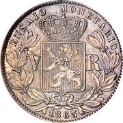 Portugal 5 Reis Luiz I 1863 KM# Pn130 ENSAIO MONETARIO V R 1863 coin reverse
