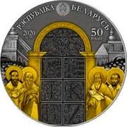 Belarus 50 Rubles Spiritual Heritage. Irmologion 2020 РЕСПАБЛІКА БЛАРУСЬ 2020 AG 925 50 РУБЛЁЎ coin obverse