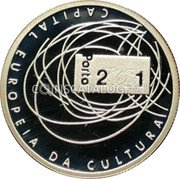Portugal 500 Esc. (European Culture Capital) KM# 733a 2001 PORTO CAPITAL EUROPEIA DA CULTURA coin reverse