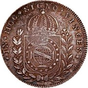 Portugal 600 Reis Luis I Countermarked issue over 640 Reis Pedro I Brazil ND (1887) Countermarked over different dates IN HOC SIGNO VINCES coin reverse