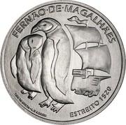 Portugal 7,5 Euro 500th Anniversary of Magellan circun-navigation: The Passage of the Strait 2020INCM FERNÃO DE MAGALHÃES ESTREITO 1520 INCM – L.F.ABREU coin reverse