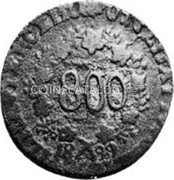 Portugal 800 Reis (Maria II in Exile) KM# Pn6 coin obverse