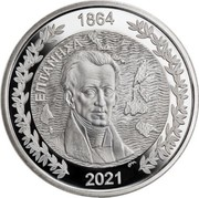 Greece 10 Euro The Evolution of the map of Greece - 1864 Ionian Islands 2021 1864 2021 ΕΠΤΑΝΗΣΑ coin obverse