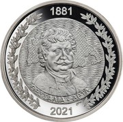 Greece 10 Euro The Evolution of the map of Greece - 1881 Thessaly - Arta 2021 1881 2021 ΘΕΣΣΑΛΙΑ - ΑΡΤΑ coin obverse