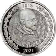 Greece 10 Euro The Evolution of the map of Greece - 1913 Crete 2021 ΚΡΗΤΗ 1913 2021 coin obverse