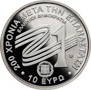 Greece 10 Euro The Evolution of the map of Greece - 1913 Crete 2021 200 ΧΡΟΝΙΑ ΜΕΤΑ ΤΗΝ ΕΠΑΝΑΣΤΑΣΗ 10 ΕΥΡΩ ΕΛΛΗΝΙΚΗ ΔΗΜΟΚΡΑΤΙΑ 21 coin reverse