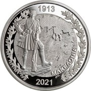 Greece 10 Euro The Evolution of the map of Greece - 1913 Macedonia 2021 1913 2021 ΜΑΚΕΔΟΝΙΑ coin obverse