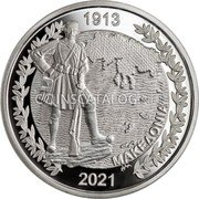 Greece 10 Euro (The Evolution of the map of Greece - 1913 Macedonia) 1913 2021 ΜΑΚΕΔΟΝΙΑ coin obverse