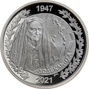 Greece 10 Euro The Evolution of the map of Greece - 1947 Dodecanese islands 2021 1947 2021 coin obverse
