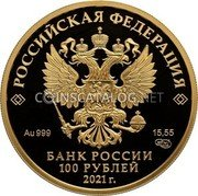 Russia 100 Rubles (800th Anniversary of the Birth of the Grand Prince Alexander Nevsky) РОССИЙСКАЯ ФЕДЕРАЦИЯ БАНК РОССИИ 100 РУБЛЕЙ 2021 Г. 15,55 AU 999 coin obverse