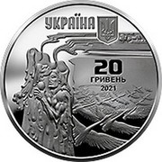 Ukraine 20 Hryven 150th Anniversary of the birth of Lesya Ukrainka 2021 УКРАЇНА 20 ГРИВЕНЬ 2021 coin obverse