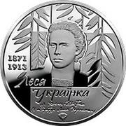 Ukraine 20 Hryven 150th Anniversary of the birth of Lesya Ukrainka 2021 1871 1913 ЛЕСЯ УКРАЇНКА coin reverse