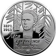Ukraine 20 Hryven (150th Anniversary of the birth of Lesya Ukrainka) 1871 1913 ЛЕСЯ УКРАЇНКА coin reverse