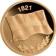 Greece 200 Euro The Flags of Greece - 1821 Flag 2021 1821 2021 coin obverse