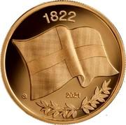 Greece 200 Euro The Flags of Greece - 1822 Flag 2021 1822 2021 coin obverse