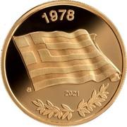 Greece 200 Euro The Flags of Greece - 1978 Flag 2021 1978 2021 coin obverse