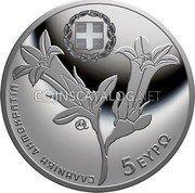 Greece 5 Euro (Endemic Flora of Greece - Campanula saxatilis) ΕΛΛΗΝΙΚΗ ΔΗΜΟΚΡΑΤΙΑ 5 ΕΥΡΩ coin obverse