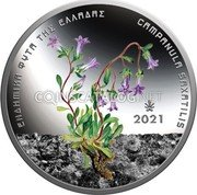 Greece 5 Euro (Endemic Flora of Greece - Campanula saxatilis) ΕΝΔΗΜΙΚΑ ΦΥΤΑ ΤΗΣ ΕΛΛΑΔΑΣ CAMPANULA SAXATILIS 2021 coin reverse