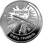 Ukraine Five Hryven (250 Years of the Astronomical Observatory of Lviv University) УКРАЇНА 2021 П'ЯТЬ ГРИВЕНЬ coin obverse