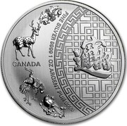 Canada 5 Dollars Five Blessings 2016 KM# A1728 CANADA FINE SILVER 9999 1 OZ ARGENT PUR 9999 coin reverse