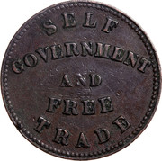 Canada Penny Self government and free trade 1855 SELF GOVERNMENT AND FREE TRADE coin reverse