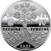 Ukraine 10 Hryven Reshetylivka Carpet Weaving 2021 Proof 10 ГРИВЕНЬ УКРАЇНА 2021 coin obverse