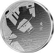 Lithuania 20 Euro (XXXII Olympic games Tokyo) 東京 TOKIJAS 2021 coin reverse