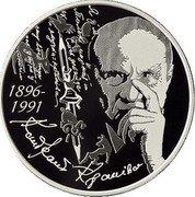 Belarus 20 Roubles 125 th anniversary of the birth of Kondrat Krapivy 2021 1896–1991 КАНДРАТ КРАПІВА coin reverse