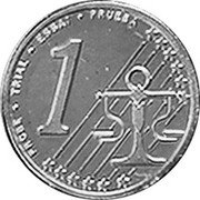 Slovenia 1 Euro cent (Probe) X# Pn1 PROBE TRIAL ESSAI PRUEBA 1 coin reverse
