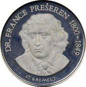 Slovenia 1 Lipa France Preseren 1990 Proof X# Tn2 DR FRANCE PREŠEREN 1800- 1849 ST DREMEL 7 coin reverse