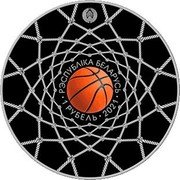Belarus 1 Rouble (Summer sports. Basketball) РЭСПУБЛІКА БЕЛАРУСЬ 1 РУБЕЛЬ 2021 coin obverse