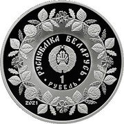 Belarus 1 Rouble (Wood carving) РЭСПУБЛАРУСЬ 1 РУБЕЛЬ 2021 coin obverse