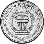 Slovenia 1 Vinar Lipa Holding Ljubljana Series 1990 X# Tn1 VINAR EN VINAR coin reverse