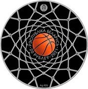 Belarus 20 Roubles (Summer sports. Basketball) РЭСПУБЛІКА БЕЛАРУСЬ 20 РУБЕЛЬ 2021 AG 925 coin obverse