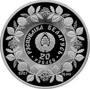 Belarus 20 Rubles (Wood carving) РЭСПУБЛІКА БЕЛАРУСЬ 20 РУБЛЁЎ 2021 AG 925 coin obverse