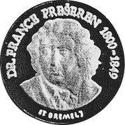 Slovenia 50 Lip France Preseren 1990 Proof X# Tn3 DR FRANCE PREŠEREN 1800 - 1849 ST DREMELJ coin reverse