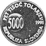 Slovenia 5000 Tolarjev (1st Anniversary of Independence (Bird's beak below center of spiral) KM# 2.1 PET TISOČ TOLARJEV 5000 1991 REPUBLIKA SLOVENIJA coin obverse