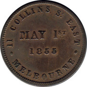 Australia 1/2 Penny 1855 KM# Tn8.1 Private Token issues 11 COLLINS ST. EAST MELBOURNE MAY 1ST 1855 coin reverse