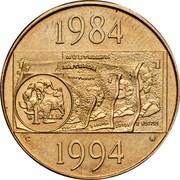 Australia 1 Dollar (Decade of Dollars) KM# 258 1984 AUSTRALIA 1 DOLLAR 1994 coin reverse