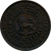 Australia 1 Penny 1855 KM# Tn55 Private Token issues E.DE CARLE & CO AUCTIONEERS & LAND AGENTS QUEEN'S ROYAL ARCADE OFFICE coin reverse