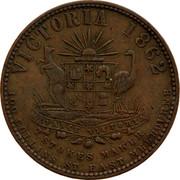 Australia 1 Penny 1862 KM# Tn207 Private Token issues VICTORIA 1862 ADVANCE VICTORIA T.STOKES MAKER. 100 COLLINS ST. EAST MELBOURNE coin reverse
