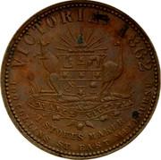 Australia 1 Penny 1862 KM# Tn180 Private Token issues VICTIRIA 1862 ADVANCE VICTORIA T. STOKES MAKER 100 COLLINS ST. EAST MELBOURNE coin reverse