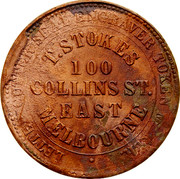 Australia 1 Penny 1862 Fabrication, as struck KM# TnF232 Private Token issues LETTER CUTTER SEAL ENGRAVER TOKEN MAKER T.STOKES 100 COLLINS ST. EAST MELBOURNE coin obverse