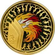 Australia 100 Dollars Sydney 2000 2000 KM# 521 SYDNEY 2000 P coin reverse