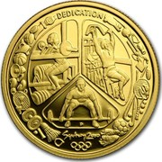 Australia 100 Dollars Sydney Olympics Dedication 2000 KM# 442 DEDICATION SYDNEY 2000 P coin reverse