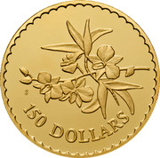 Australia 150 Dollars Cooktown Orchid 2000 KM# 513 150 DOLLARS HH coin reverse