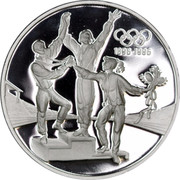 Australia 20 Dollars Olympic medalists 1993 KM# 218 1896-1996 coin reverse
